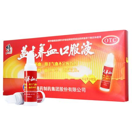 修正 益气养血口服液15ml*12支/盒