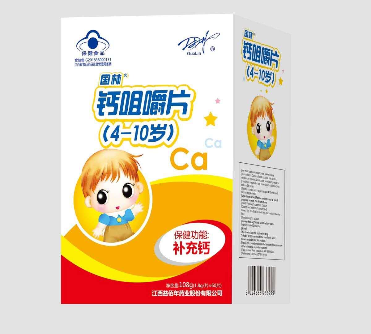 國林鈣咀嚼片(4-10歲)