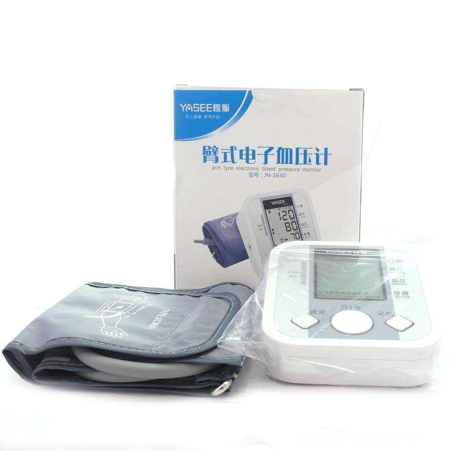 臂式电子血压计(雅斯 )