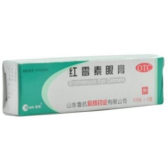 紅霉素眼膏