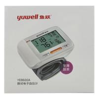 臂式电子血压计YE650D(鱼跃)