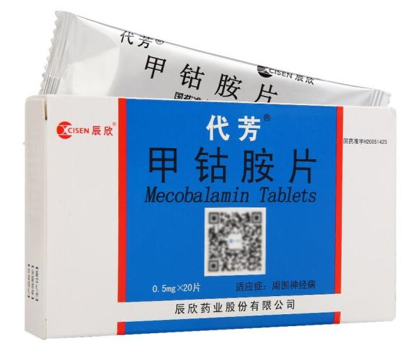 代芳 甲钴胺片 0.5mg*20片/盒