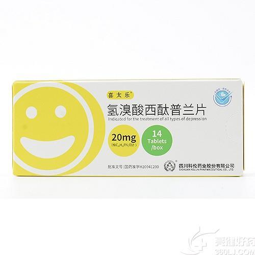 氢溴酸西酞普兰片