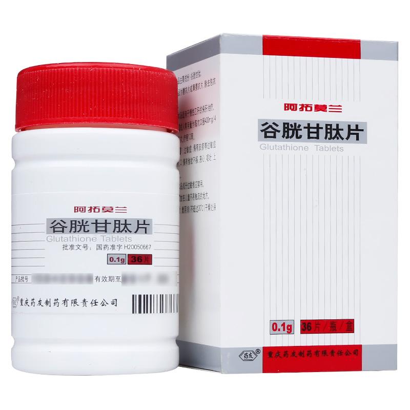 谷胱甘肽片