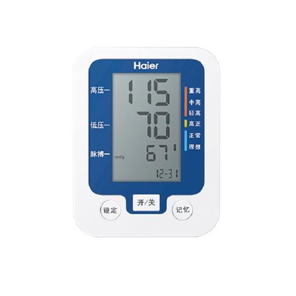 全自动臂式电子血压计BF1102(邦普医疗)