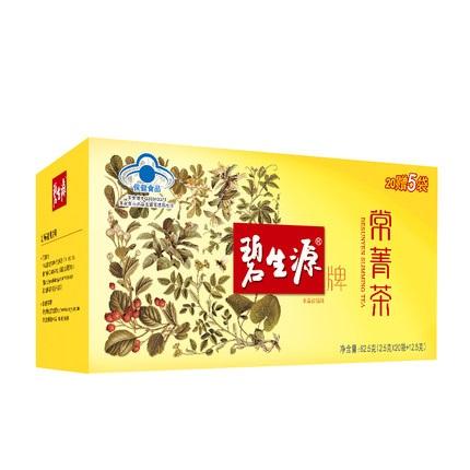 碧生源牌常菁茶 2.5g*20袋+12.5g/盒