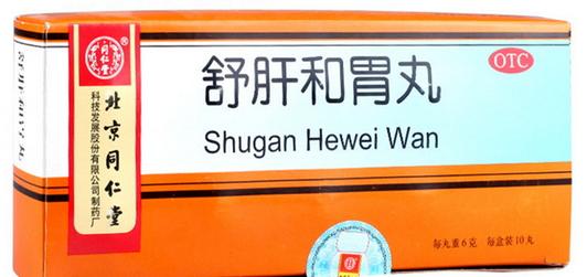 北京同仁堂 舒肝和胃丸 6g*10丸/盒