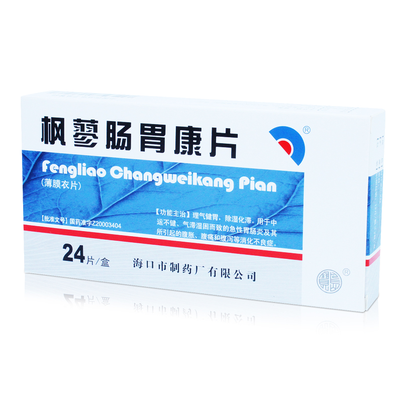 宝岛 枫蓼肠胃康片 0.24g*24片/盒