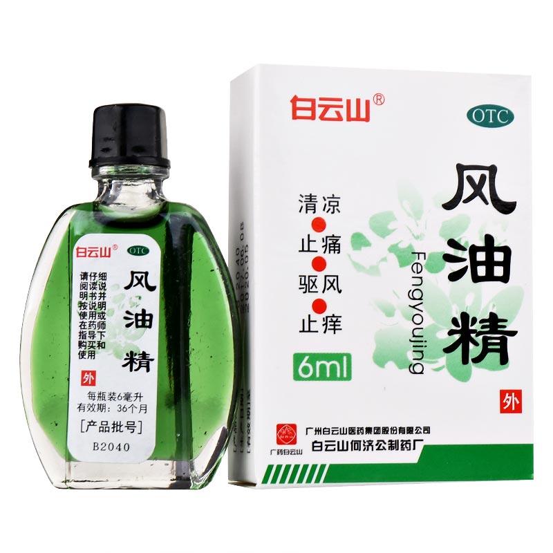 白云山风油精6ml/瓶