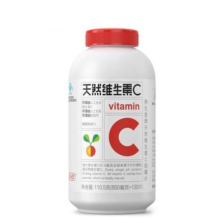 养生堂牌天然维生素C咀嚼片850mg/片*130片/瓶