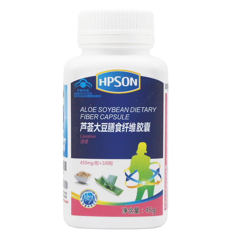 惠普生 芦荟大豆膳食纤维胶囊 450mg×100粒/瓶 通便