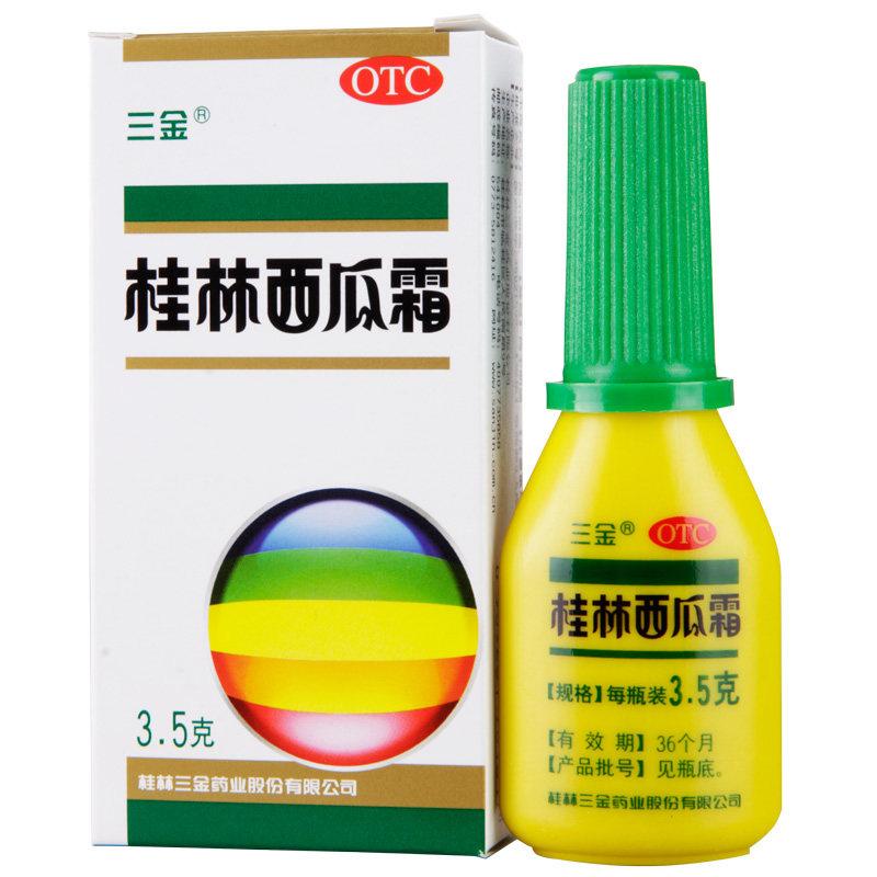 三金 桂林西瓜霜 3.5克 咽痛口舌生疮急慢性咽炎口腔溃疡