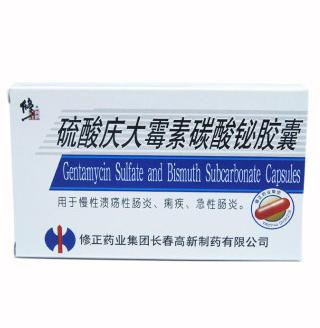 修正* 硫酸庆大霉素碳酸铋胶囊