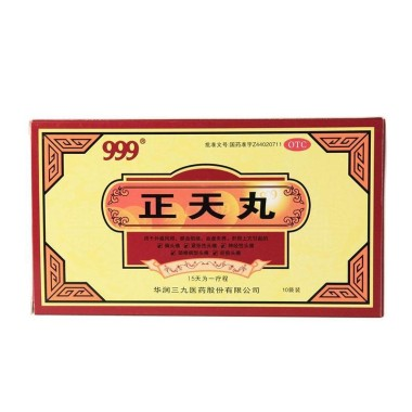 999 三九  正天丸6g*10袋/盒