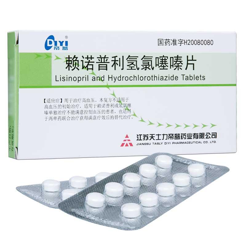 賴諾普利氫氯噻嗪片