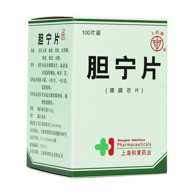 膽寧片(薄膜衣)