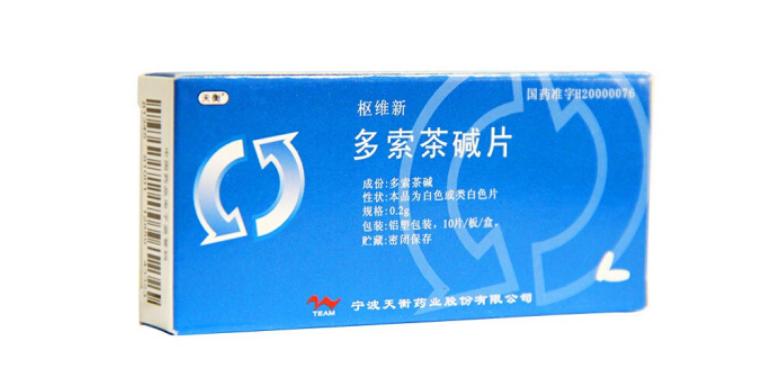 多索茶碱片 (枢维新)