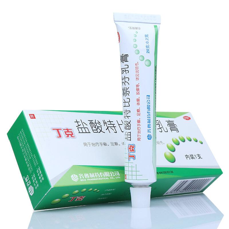 齐鲁 丁克 盐酸特比萘芬乳膏 20g/盒