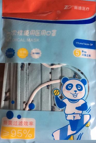 一次性使用医用口罩蓝色(无纺布橡筋非灭菌型)