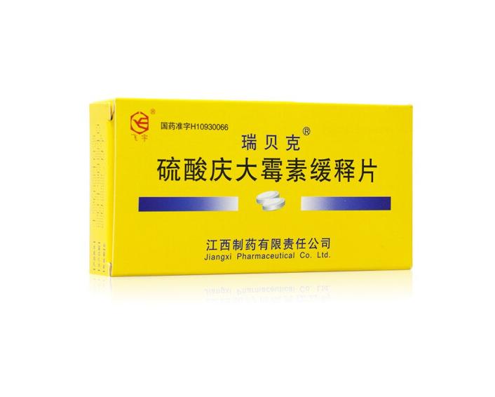 硫酸庆大霉素缓释片 (瑞贝克)