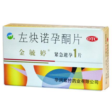 金毓婷  左炔诺孕酮片1.5mg*1片/盒
