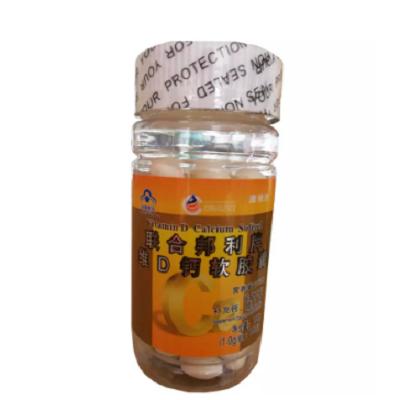 维D钙软胶囊(联合邦利)