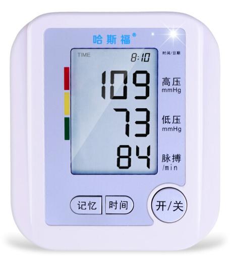 手臂式全自动电子血压计