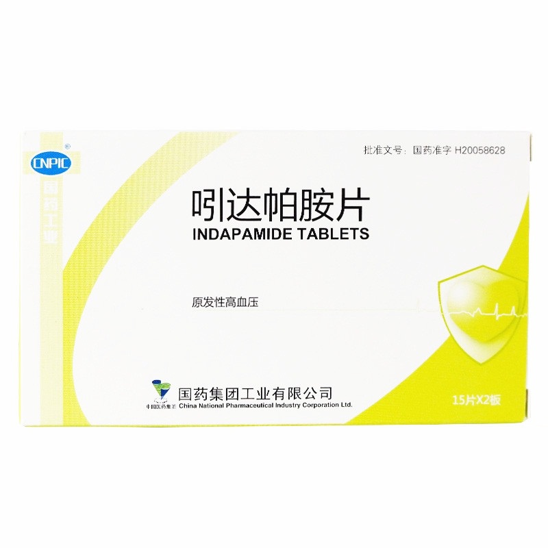 国药 吲达帕胺片 2.5mg*30片/盒