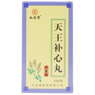 天王补心丸 (九芝堂)