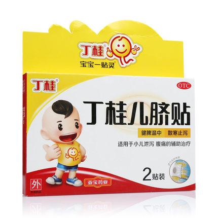 丁桂 丁桂儿脐贴 1.6g*2贴/盒