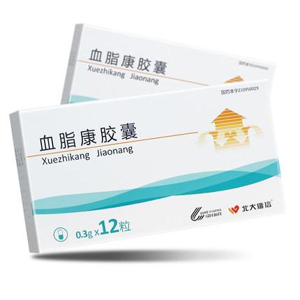 北大维信血脂康胶囊 0.3g*12粒/盒