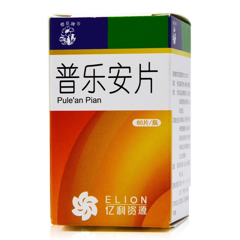 普乐安片 0.55g*60Ƭ