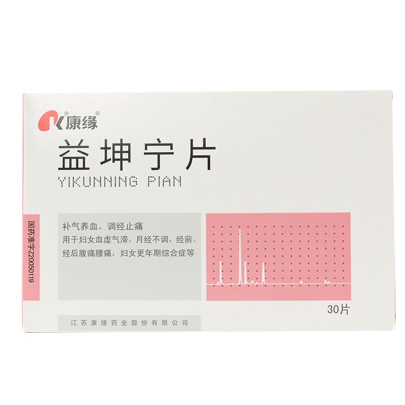 康缘 益坤宁片 0.37g*10片*3板 补气养血 调经止痛 妇女血虚气滞 妇女更年期综合征