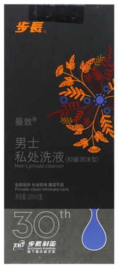 男士私處洗液(抑菌泡沫型)