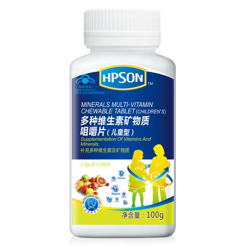 惠普生牌多种维生素矿物质咀嚼片(儿童型)1g*100片/瓶 补充多种维生素矿物质