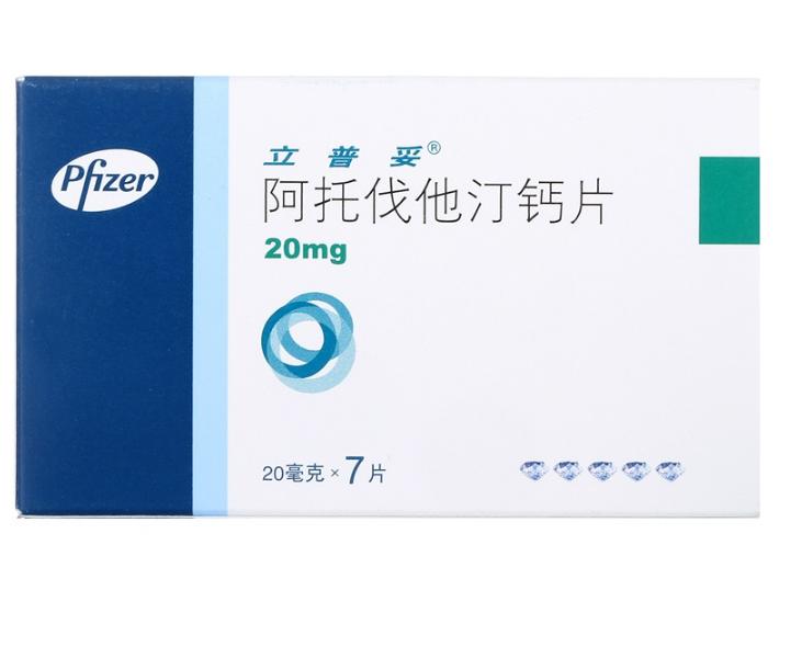 阿托伐他汀钙片(立普妥) 20mg*7片