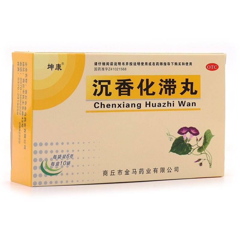 坤康 沉香化滞丸 6g*10袋/盒