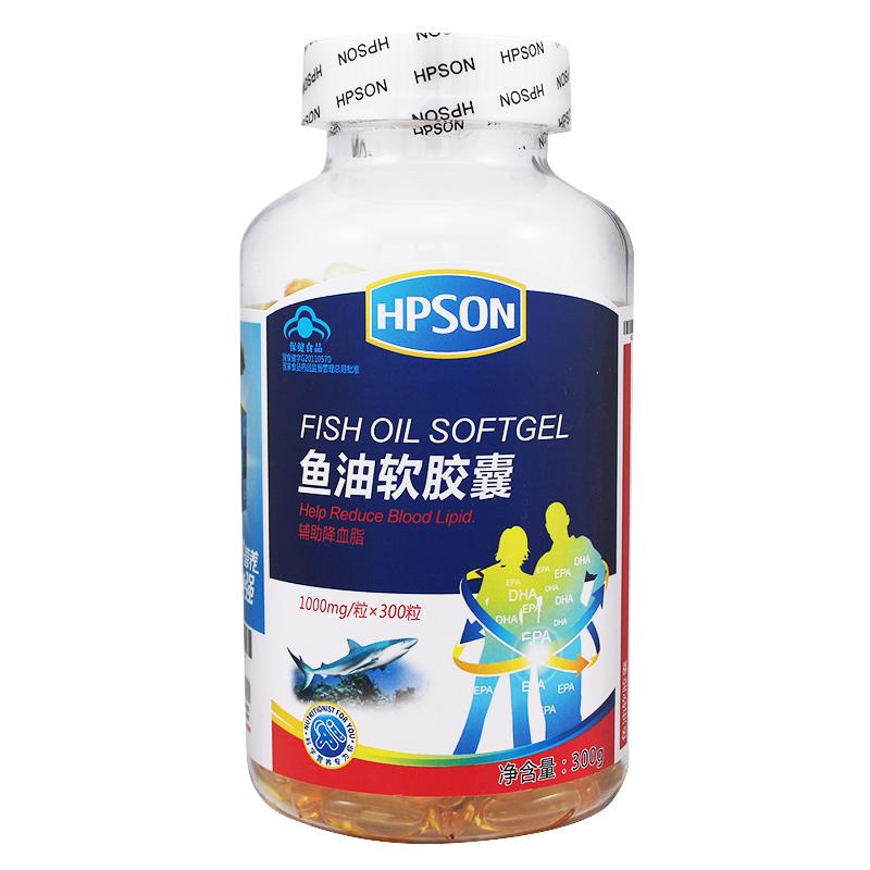 惠普生 鱼油软胶囊  1000mg/粒*300粒 辅助降血脂