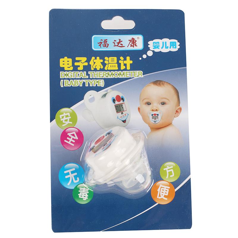 电子体温计(婴幼儿专用)