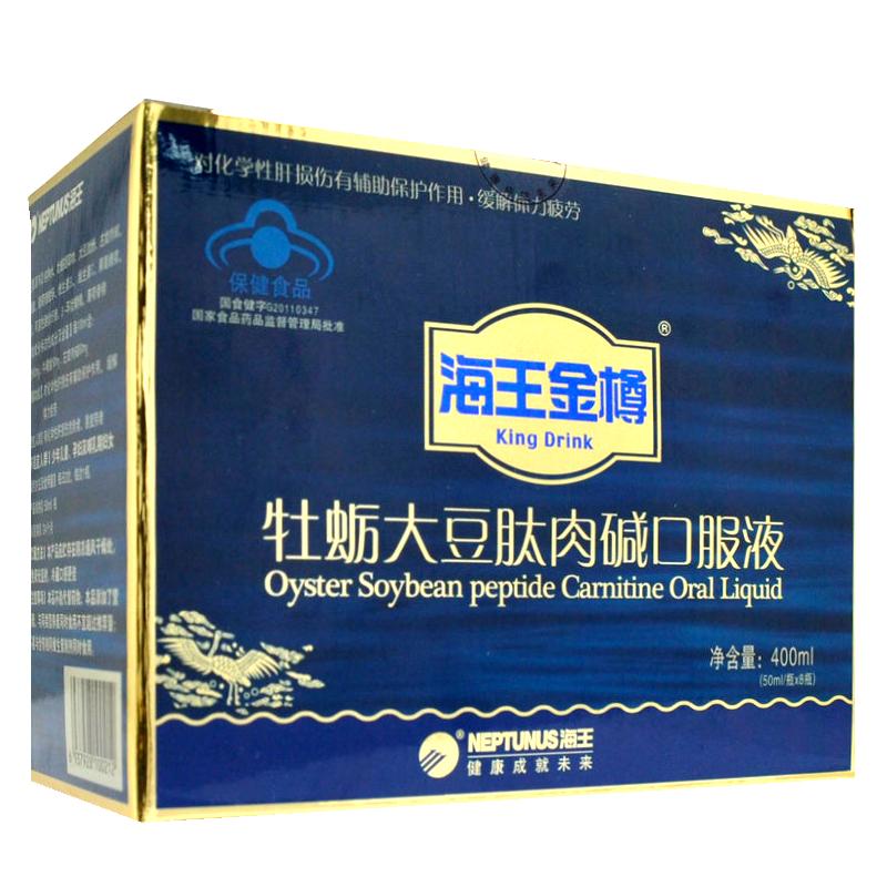 牡蛎大豆肽肉碱口服液