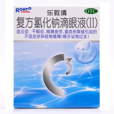复方氯化钠滴眼液(Ⅱ)(乐敦清)