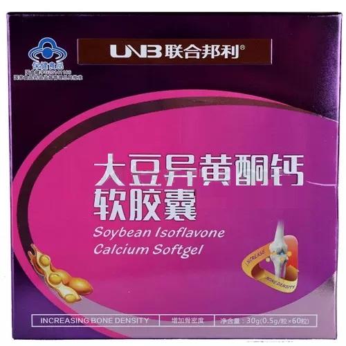 大豆異黃酮鈣軟膠囊