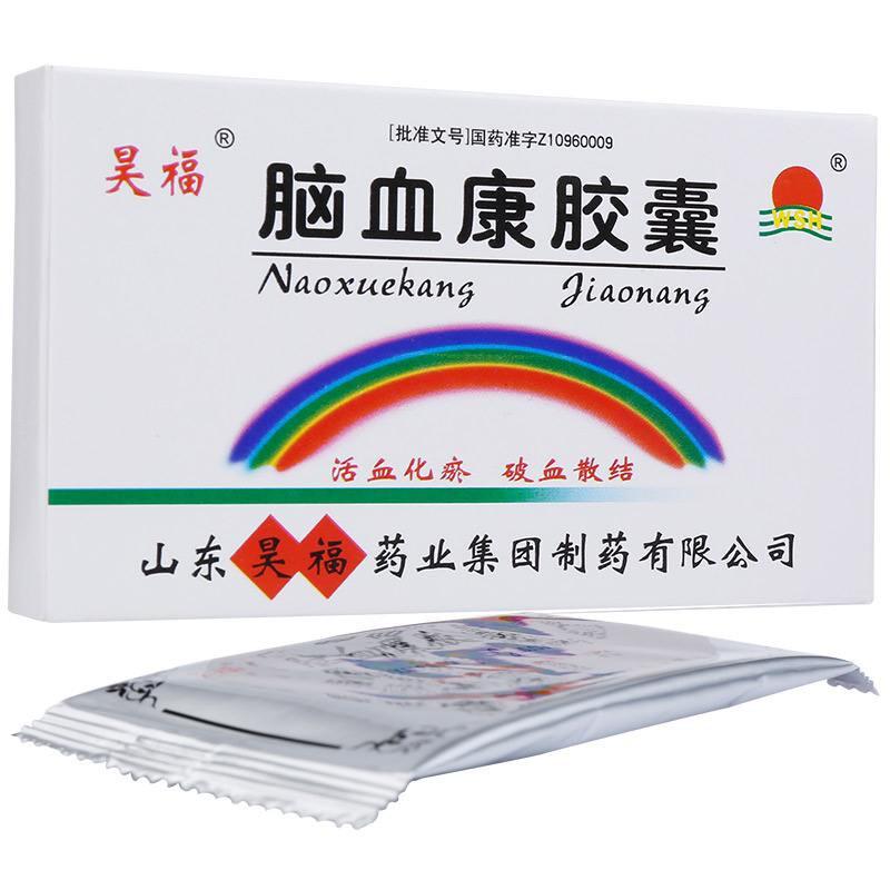 昊福 脑血康胶囊 0.15g*12粒/盒