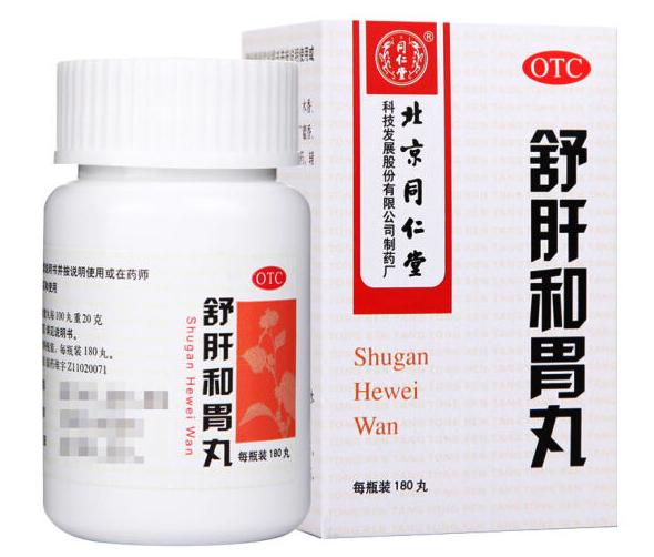 北京同仁堂 舒肝和胃丸180丸/盒