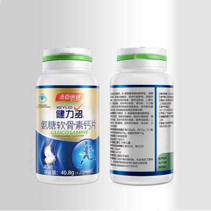 健力多氨糖軟骨素鈣片(湯臣倍健)