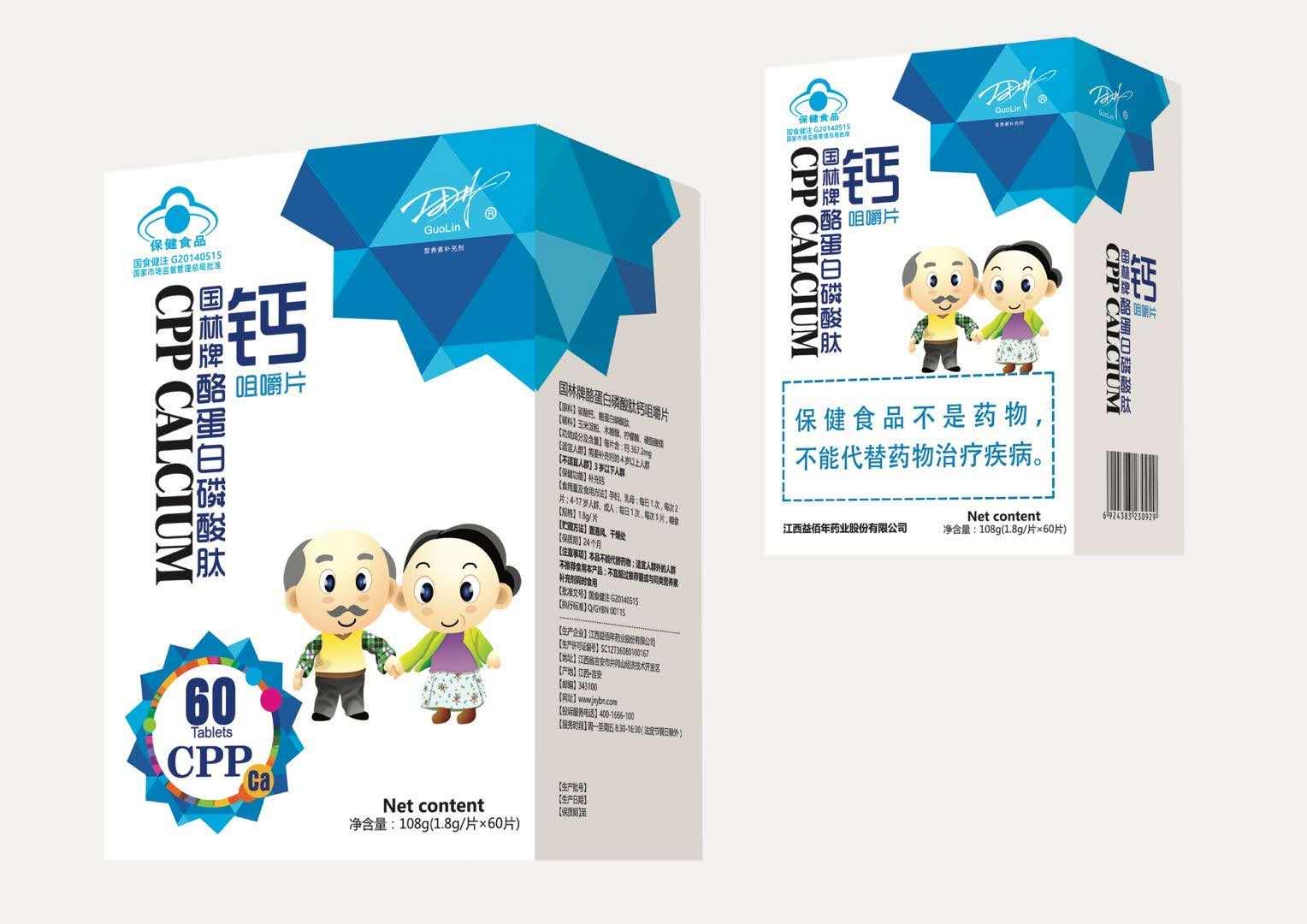 国林牌酪蛋白磷酸肽钙咀嚼片(中老年)