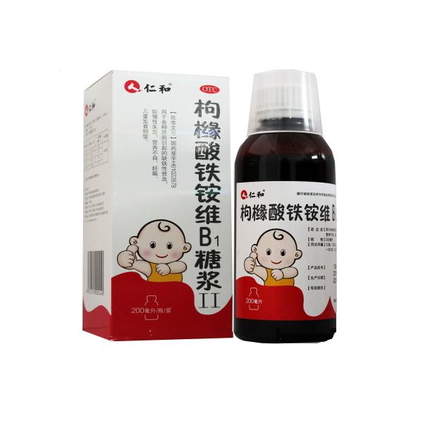 枸櫞酸鐵銨維B1糖漿Ⅱ