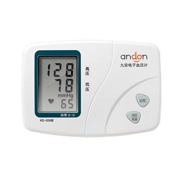 九安电子血压计(智能臂式)