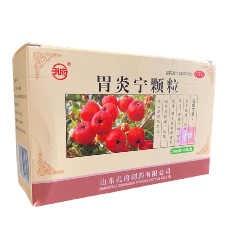 孔府 胃炎宁颗粒 15g*6袋/盒