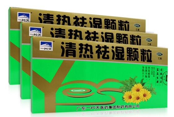一片天 清热祛湿颗粒 10g*10袋/盒